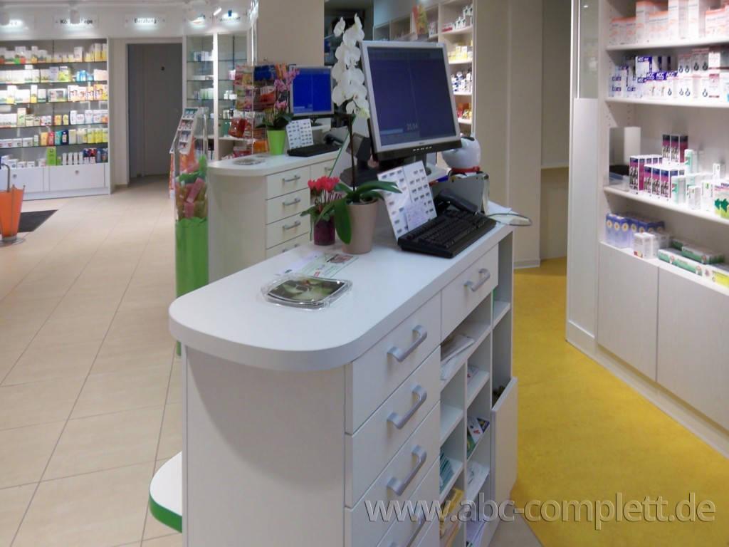 Ansicht des Geschäfts: Ginkgo Apotheke, Apotheke mit Drive -In, Berlin / Buch, Foto 2