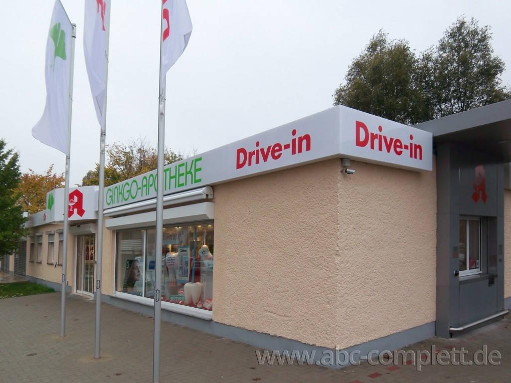 Ansicht des Geschäfts: Ginkgo Apotheke, Apotheke mit Drive -In, Berlin / Buch, Foto 5