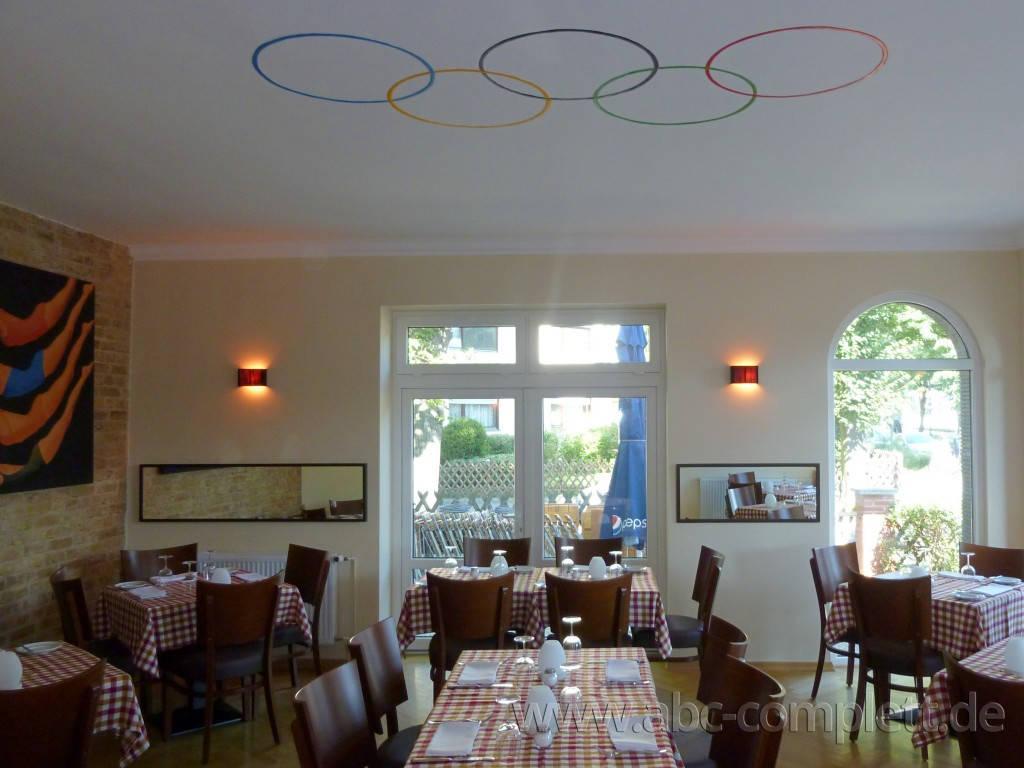 Ansicht des Geschäfts: Adermann, Restaurant, Berlin / Charlottenburg, Foto 2