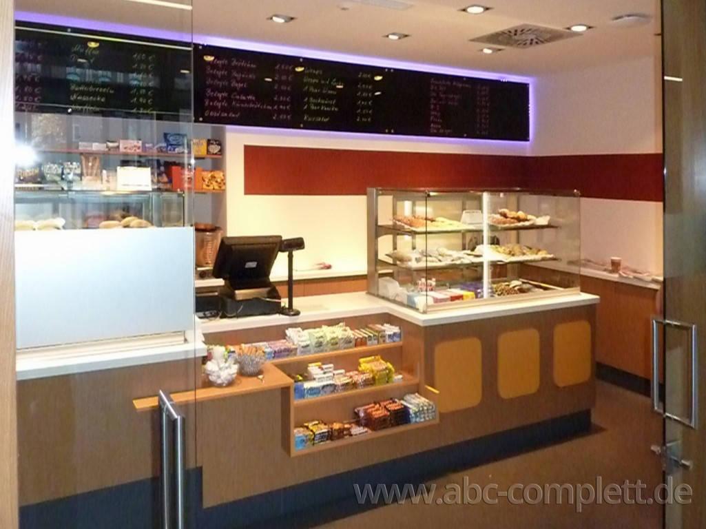 Ansicht des Geschäfts: Charité, Kiosk in der Vorklinik, Berlin / Mitte, Foto 1