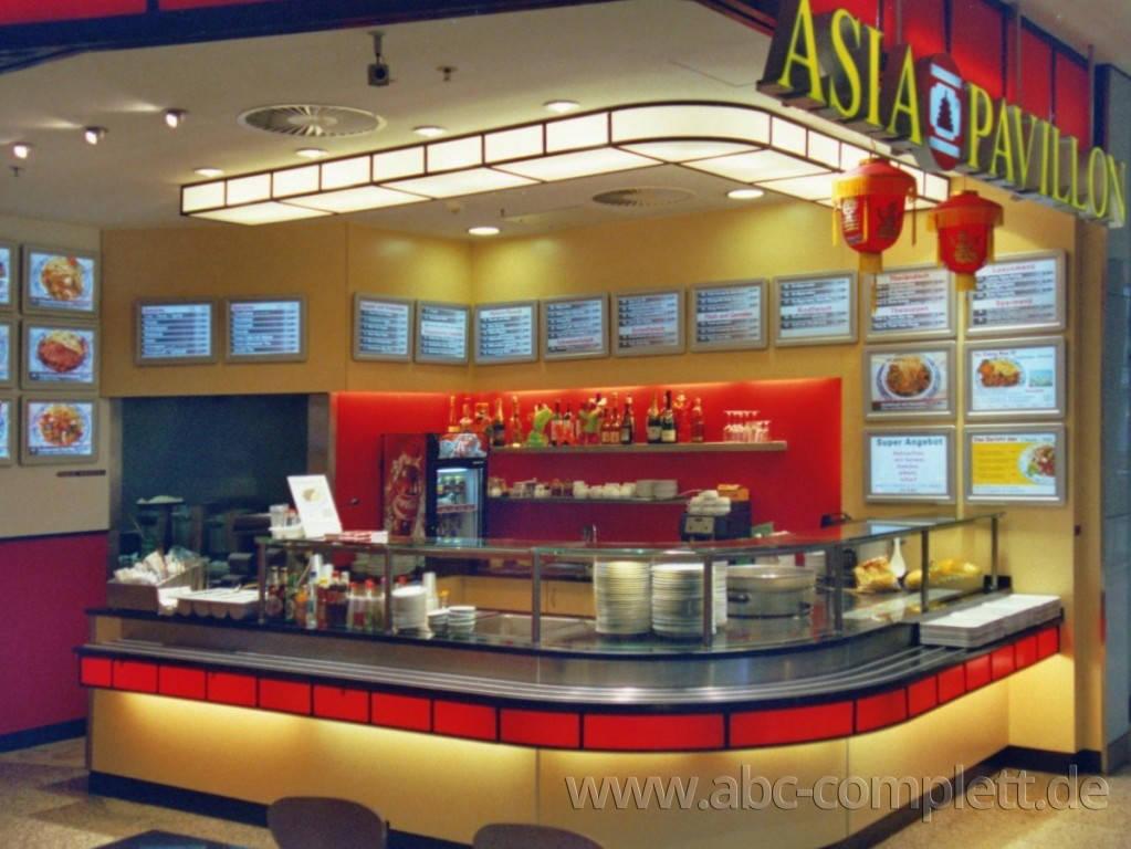 Ansicht des Geschäfts: Asia Pavillon, Potsdamer Platz Arcaden, Berlin / Mitte, Foto 1