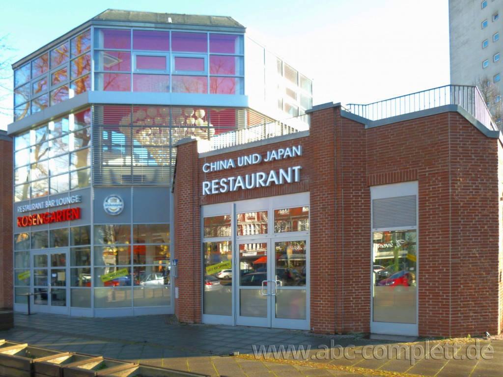Ansicht des Geschäfts: Rosengarten, China und Japan   Restaurant Bar Cafe, Berlin / Zehlendorf, Foto 1