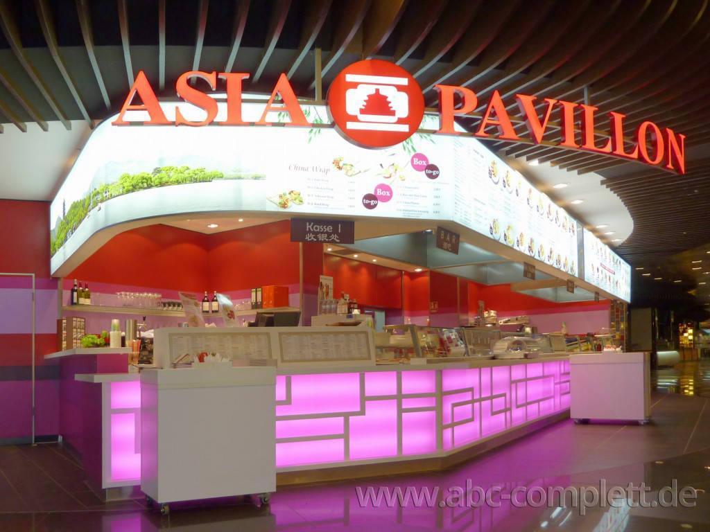 Ansicht des Geschäfts: Asia Pavillon, Mall Of Berlin / Leipziger Platz 12, Berlin / Mitte, Foto 1