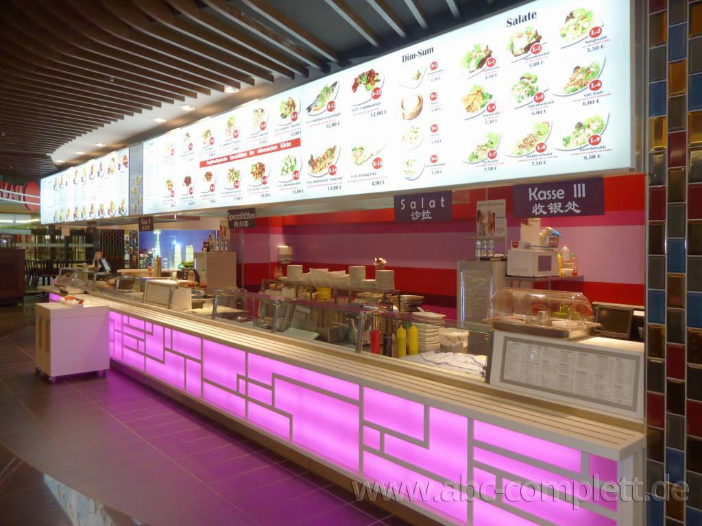 Ansicht des Geschäfts: Asia Pavillon, Mall Of Berlin / Leipziger Platz 12, Berlin / Mitte, Foto 3