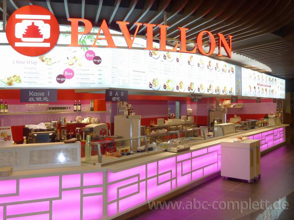 Ansicht des Geschäfts: Asia Pavillon, Mall Of Berlin / Leipziger Platz 12, Berlin / Mitte, Foto 6