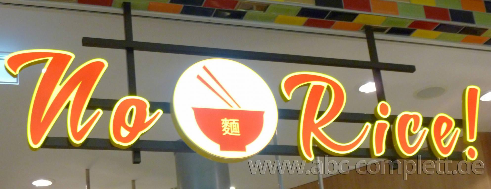 Ansicht des Geschäfts: No Rice, Mall Of Berlin / Leipziger Platz 12, Berlin / Mitte, Foto 2
