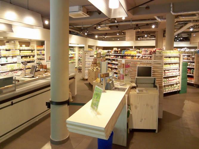 Ansicht des Geschäfts: Bio Company, Rüdesheimer Platz, Berlin / Wilmersdorf