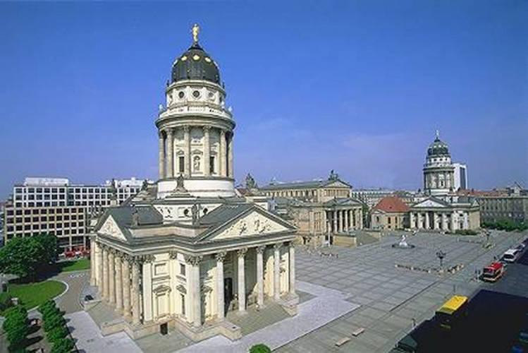 Ansicht des Geschäfts: Deutscher Dom, Museumsshop, Berlin / Mitte