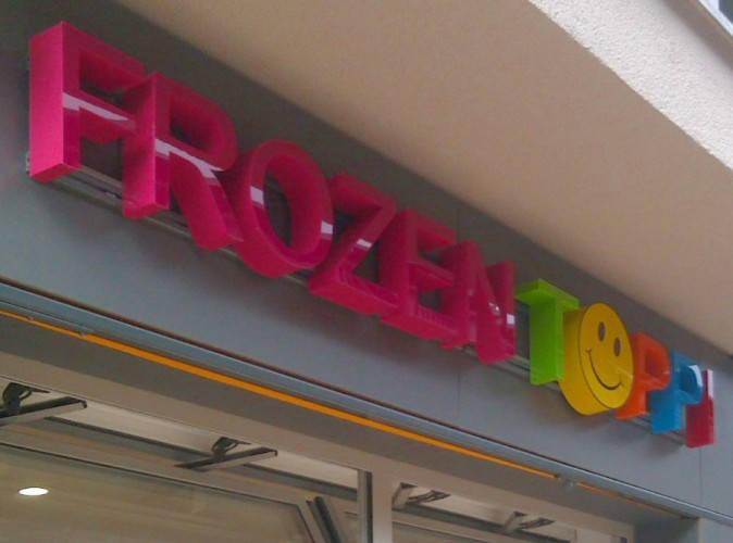 Ansicht des Geschäfts: Frozen Toppi, Berlin / Mitte
