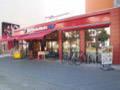 Ansicht des Geschäfts: ViV BioFrischeMarkt, Warschauer Str, Berlin / Friedrichshain