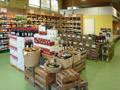 Ansicht des Geschäfts: LPG Biomarkt, Albrechtstrasse, Berlin / Steglitz