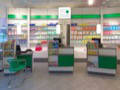 Ansicht des Geschäfts: Freie Apotheke, Berlin / Pankow