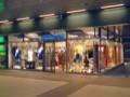 Ansicht des Geschäfts: Hertha BSC Fanshop, 8 Shops lt. Referenzliste, Berlin
