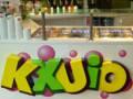 Ansicht des Geschäfts: Kxuio, Bubble Tea, Berlin / Charlottenburg