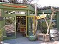 Ansicht des Geschäfts: Safari-Shop, Zoo Leipzig, Leipzig